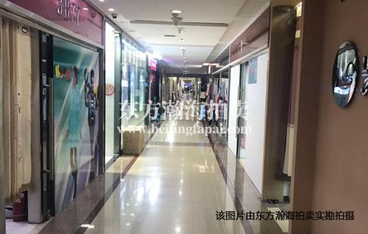 日坛国际贸易中心2号楼3032室