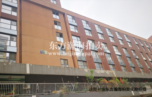 世纪茶贸中心1号楼2区253室、255室