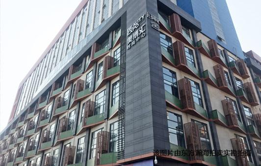 【变卖】东舍写字楼8层13套房产