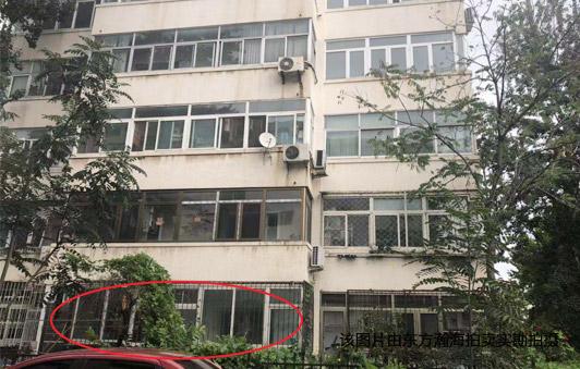 王府公寓三区31号楼102室