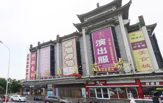 北京天桥百货商场