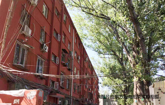 地材宿舍1号楼2单元243室