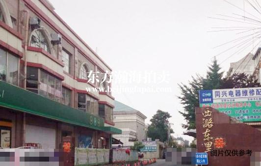 西潞东里8号楼01B室