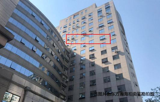 华通大厦1221室+1223室
